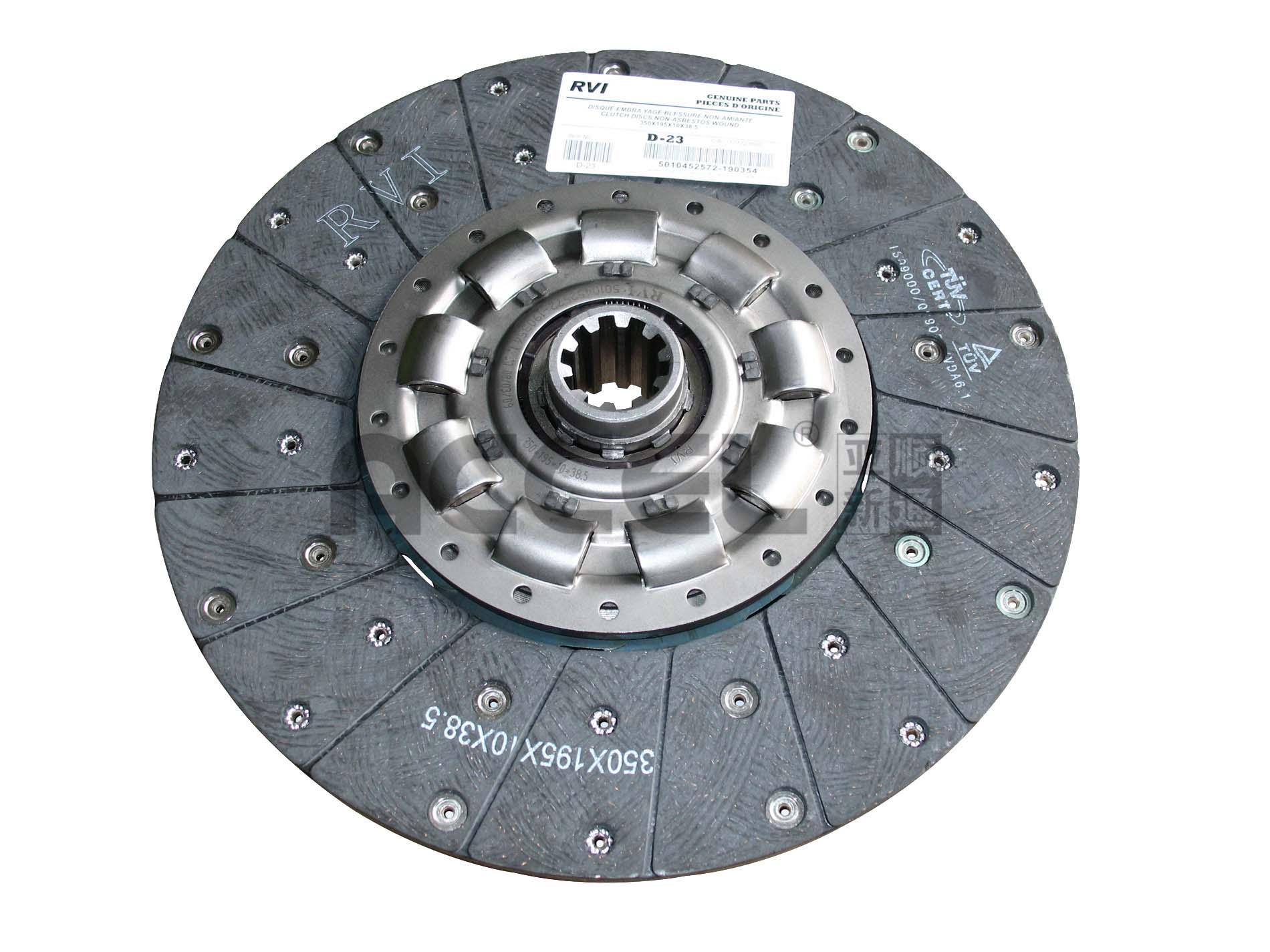 Clutch Disc/OE:D23